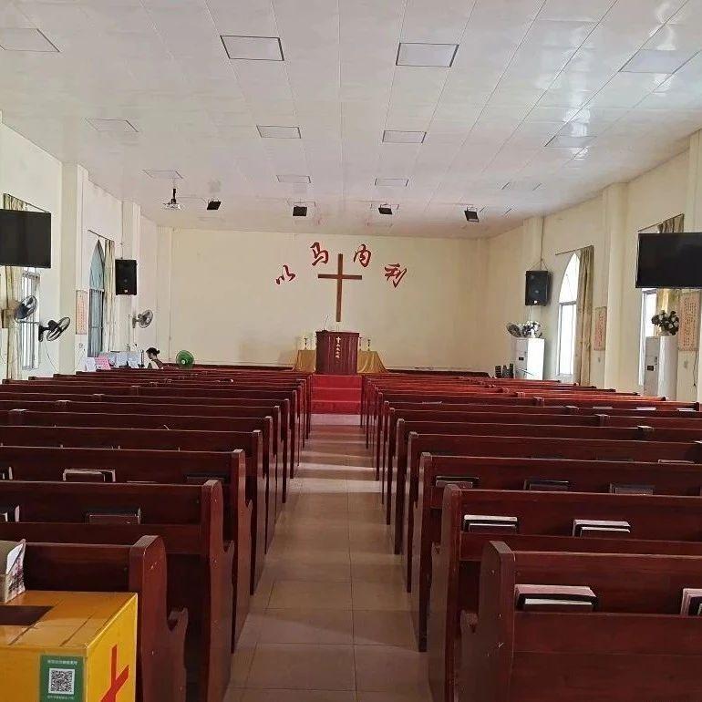 全国创建和谐寺观教堂先进集体巡礼之 桂平市基督教堂