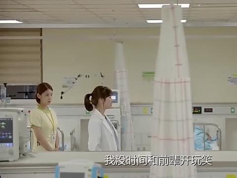 太阳的后裔:尹明珠得知病人逃跑向乔妹发脾气,乔妹霸气离场