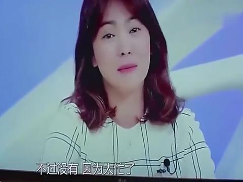 太阳的后裔:柳时镇带着小弟去看韩国女团跳舞,怎料被乔妹知道