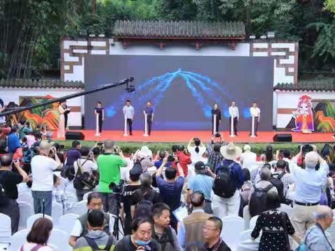 第二十四届中国·成都国际竹文化交流节在望江楼公园启幕