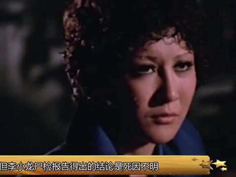 丁佩:李小龙因她而死,转身嫁向华强为妻,当年到底发生了什么?