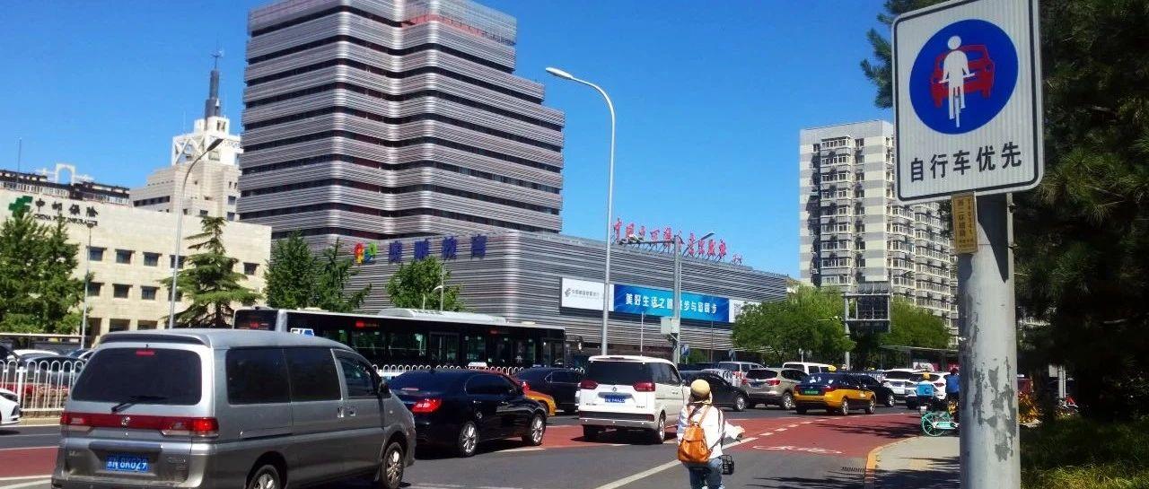 北京将禁止旅游客车在二环内路侧非大客车停车位停放