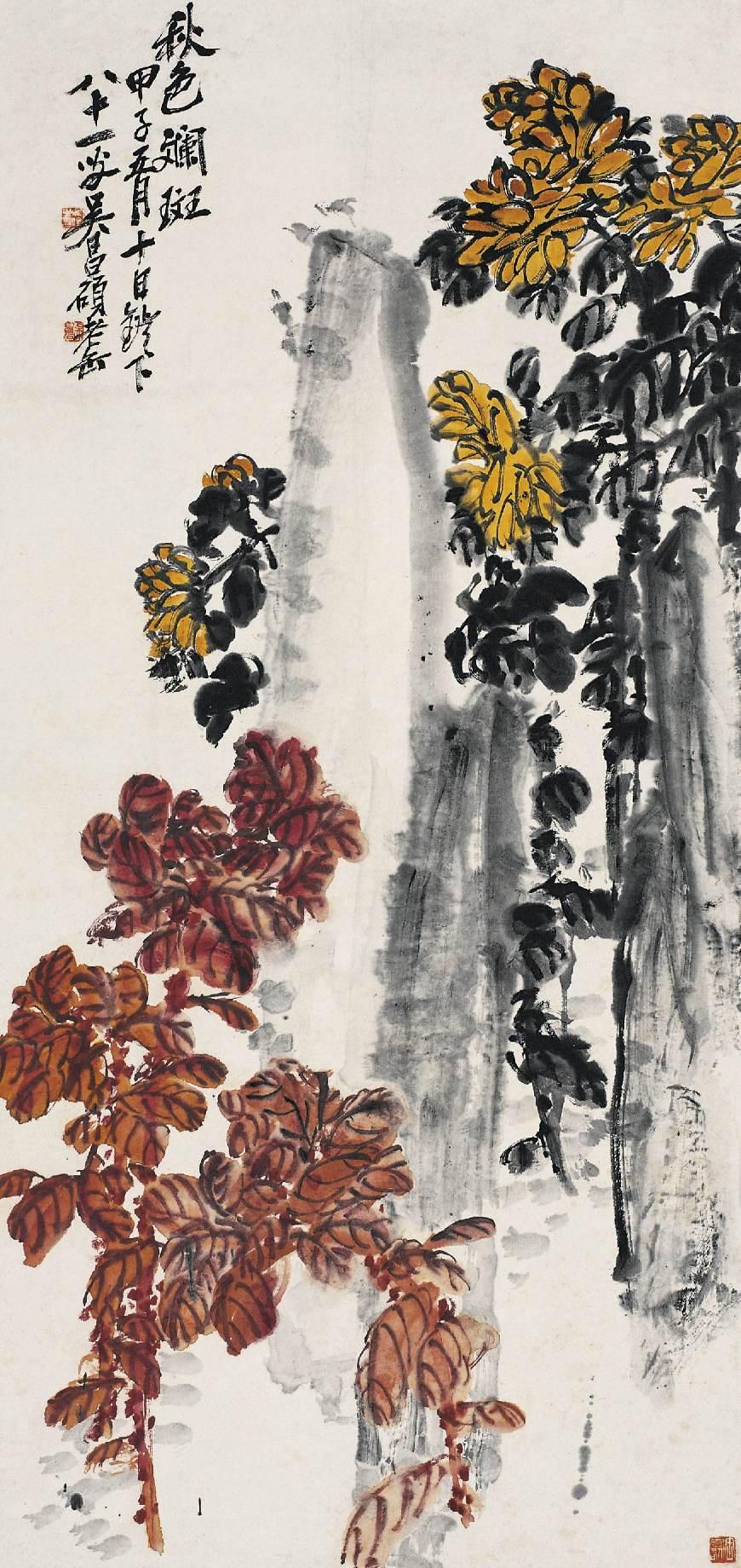 齐白石书画院-汤发周谈:吴昌硕、齐白石、张大千书画之差异分析