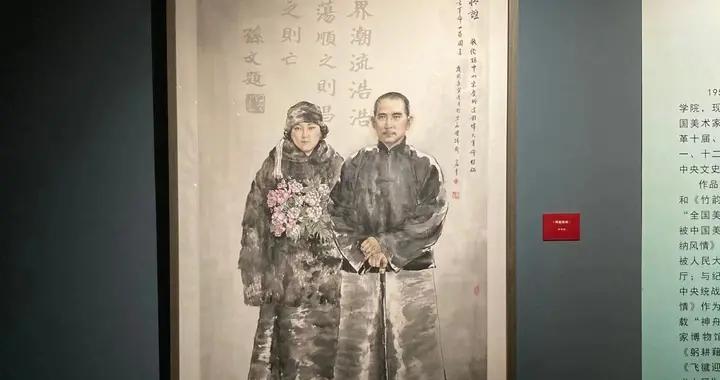"""两代画坛伉俪作品亮相国家大剧院,""""艺术传家""""是他们的优良传统"""