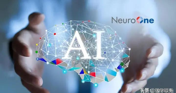 受人脑神经调节机制启发的人工智能新颖算法