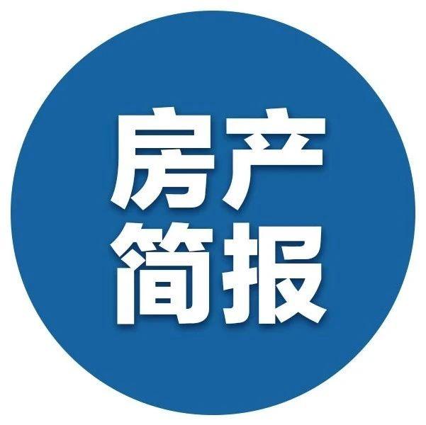 中国买家大幅进军澳洲房产!现实残酷,年收入10万澳元,已经买不起悉尼房产了!