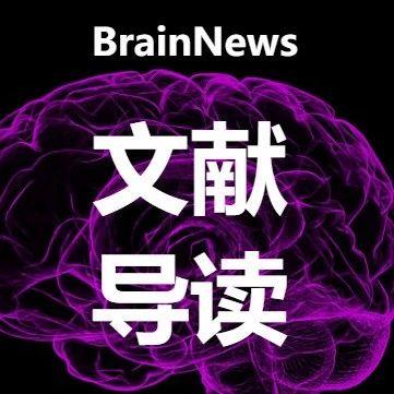 Nature子刊:创伤后应激障碍的创新疗法——深部经颅磁刺激结合暴露疗法治疗