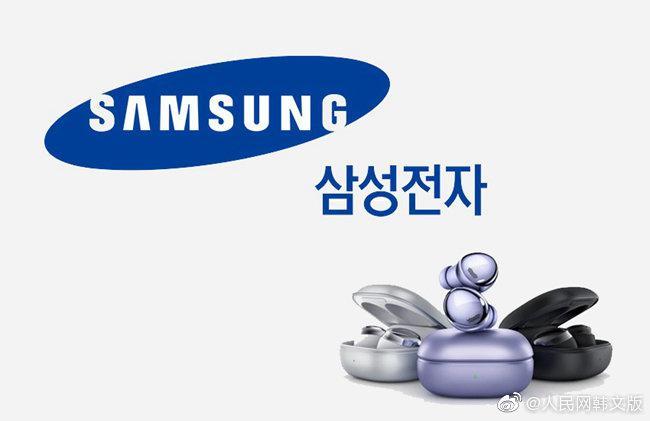 韩国引争议 据韩联社、韩国经济新闻等韩媒报道……