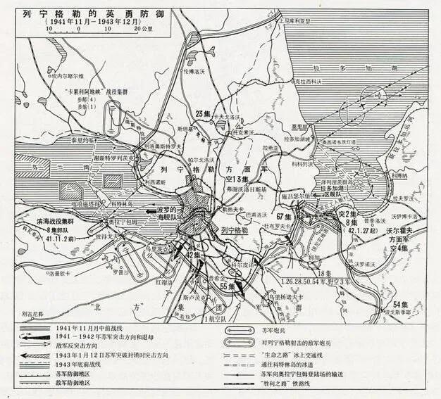 什么是列宁格勒,德军围困列宁格勒,苏军为何能守城900多天