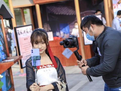 助力66上海夜生活节 大创智共同携手bilibili打造国风游园会