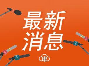 """东野圭吾新书《虚像的丑角》烧脑来袭,破案机器""""神探伽利略""""变身暖心人……"""