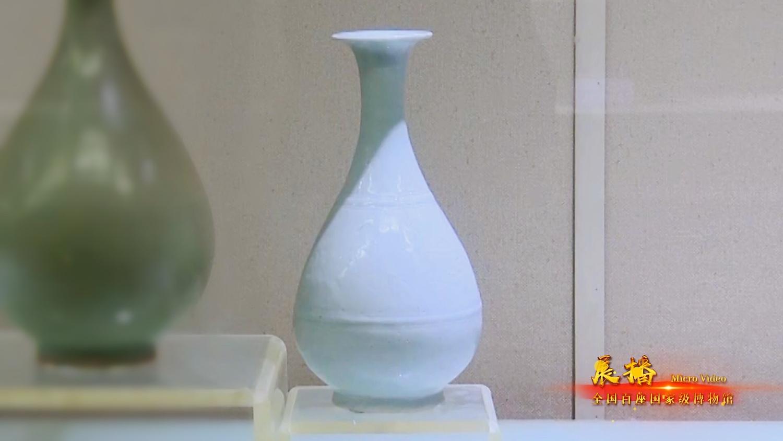 菏泽市博物馆——元青白釉牡丹纹玉壶春瓶,运用了刻花技法!