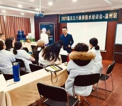 广州佳禾葛洪未来将帮助50万创业者实现财富自由!