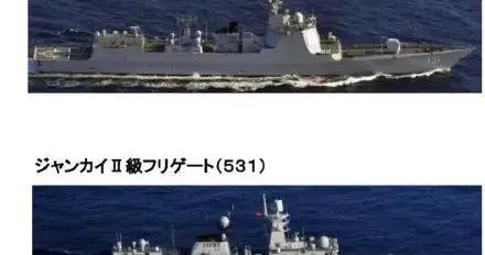 枢密院十号:日本出动准航母监视3艘中国海军舰艇通过大隅海峡