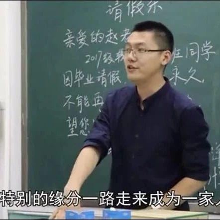 4年,16封家书,河北大学这位老师暖暖的……
