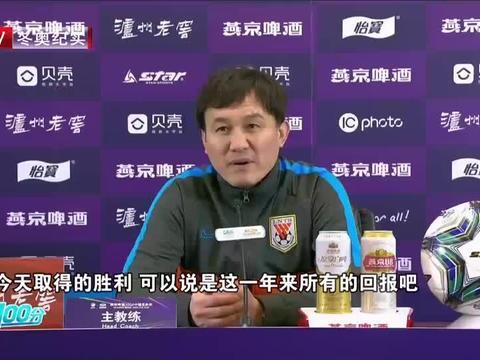 山东鲁能2:0胜江苏苏宁,捍卫杯赛之王荣誉