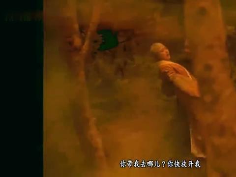 吕颂贤版VS霍建华版,令狐冲假扮余沧海,施计救师妹仪琳