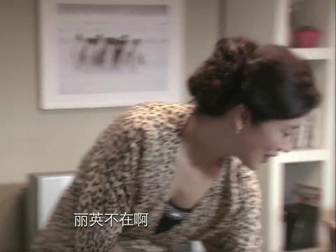 姐妹新娘:田丽抢了别人老公,难怪别人背后这么说她,自作自受