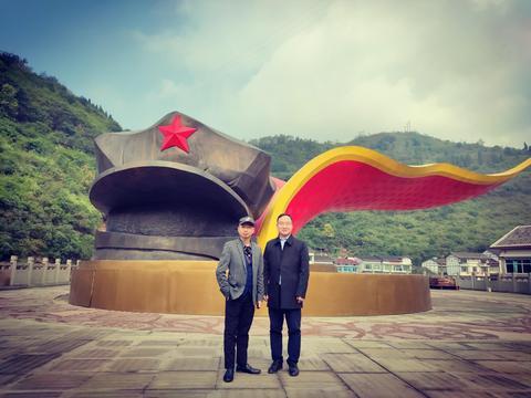 能量满满,作家杨大侠杨科奔赴贵州土城接受爱国主义教育