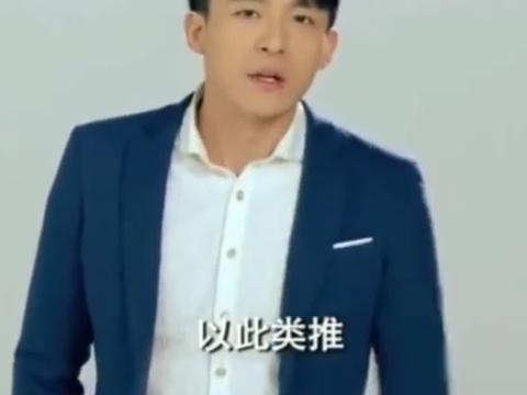 吕子乔在剧中传授了很多营销套路,《吕氏春秋》营销法则,真的牛