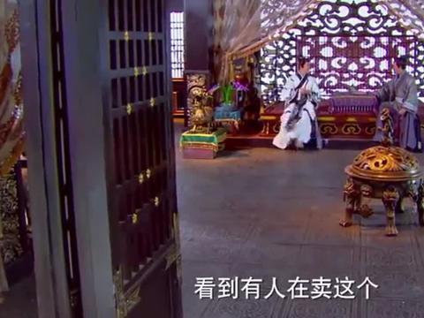 古装剧刘贺和孟珏的相识竟是因为一张饼,两人也算是不打不相识