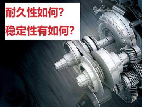 CVT变速器怕不怕热?高速120km/h连续行驶四五个小时会不会坏?