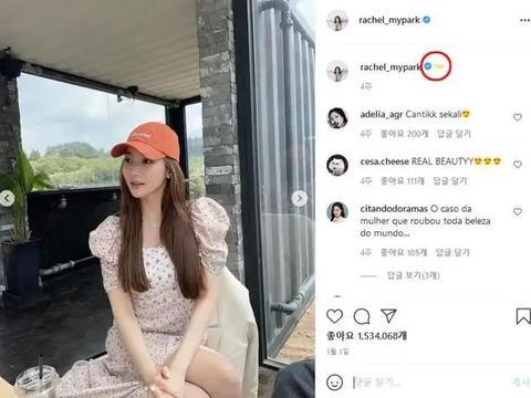 朴叙俊&朴敏英恋爱新证据?宫胁咲良公开解释?韩国粉丝买账吗?