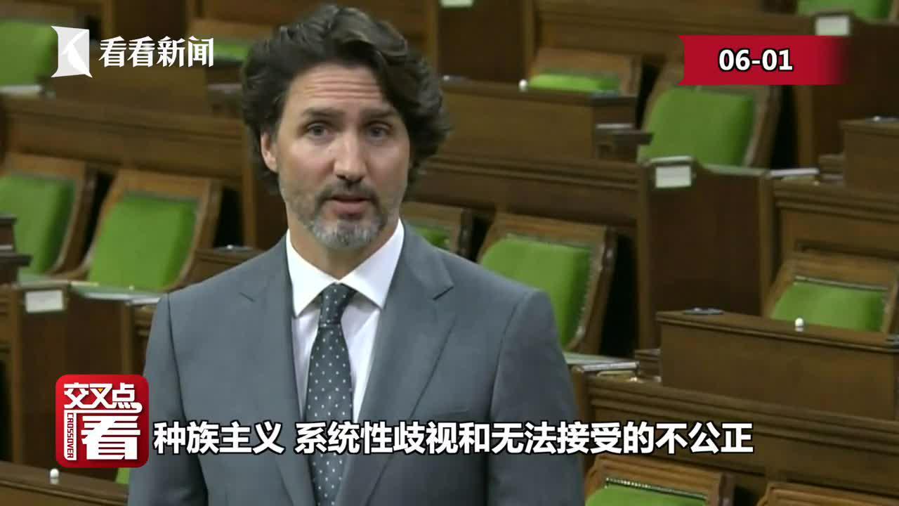 强迫幼女用宫内节育器!加拿大再添种族灭绝新证