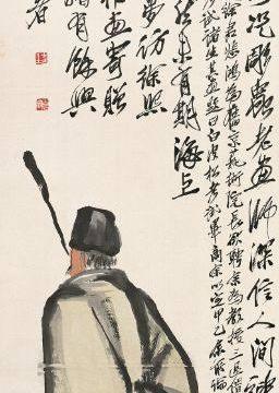 上海齐白石艺术中心-汤发周谈:齐白石与徐悲鸿不为人知的那些事