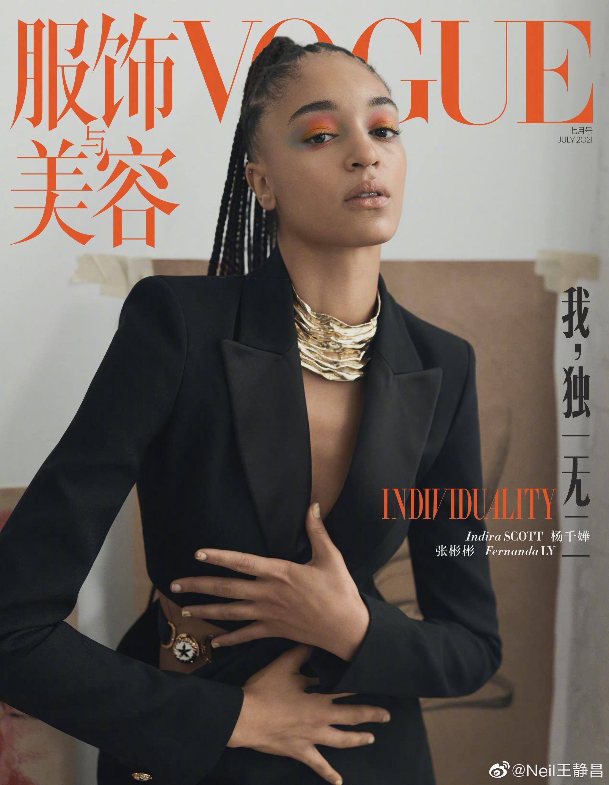 Indira Scott登上中国版《Vogue服饰与美容》七月号封面……