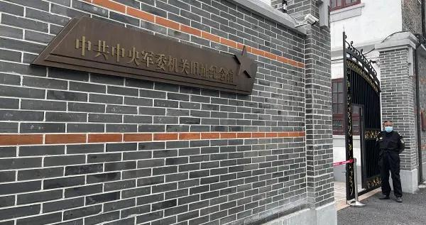 """去中共中央军委机关旧址,读懂""""农民运动大王""""彭湃的牺牲"""