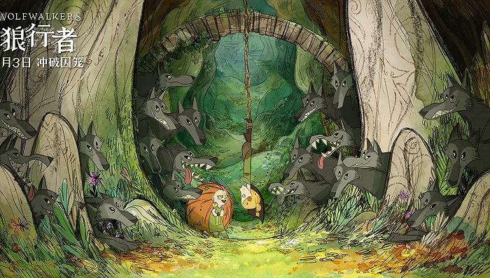 影讯 | 奥斯卡提名动画《狼行者》定档0703 迪士尼《黑白魔女库伊拉》0606上映