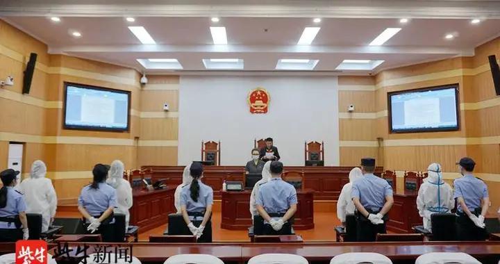 开设网络赌场牟利172万,六人团伙镇江获刑