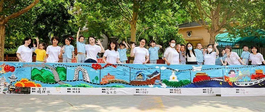 红黄蓝百城千园万家欢度六一儿童节,喜迎建党一百年!