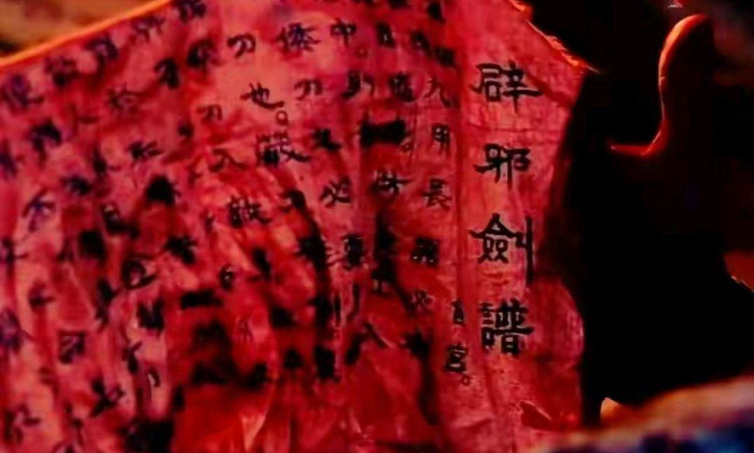 吕颂贤冻龄引热议,令狐冲成为经典,辟邪剑法不是谁都能练