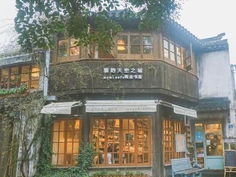 《猫的天空之城》:我们身边的概念书店,一家书店温暖一座城市
