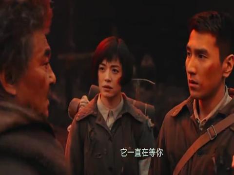 九层妖塔打开的关键竟然是杨萍和胡八一,妖塔打开了