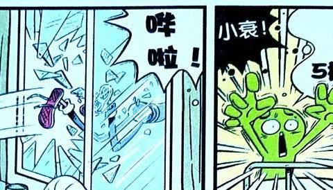 """衰漫画:拉力器也有新玩法?学渣发明""""愤怒的小衰""""突袭女生寝室"""