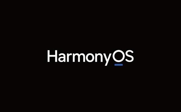 华为发布鸿蒙OS系统 央视:打破了苹果谷歌垄断