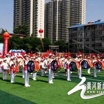 """忻州市和平小学举行""""红领巾心向党""""新队员入队仪式"""