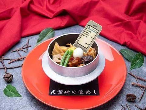 名侦探柯南咖啡店赤井秀一菜单,以红黑系列为主题,看完想舔盘子