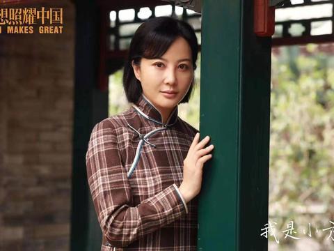 《理想照耀中国》开播 陶红演技精湛引人泪目
