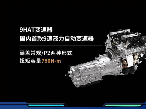 坦克800动力曝光 搭载自主首款V6混动发动机 跟宝马抗衡