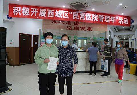 北京康迈医院和谐医患关系盛夏六月收到一封阔别26年的感谢信