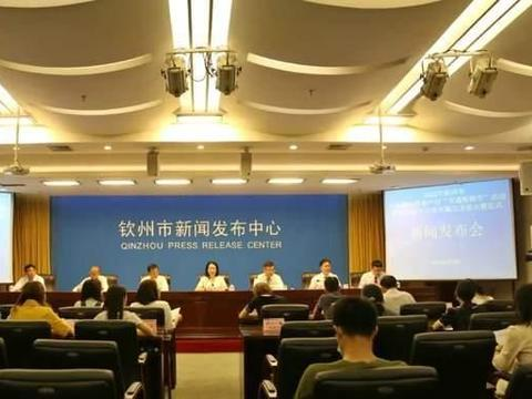 钦州非遗购物节暨第六届千年坭兴陶古龙窑火祭仪式于5月28日开幕