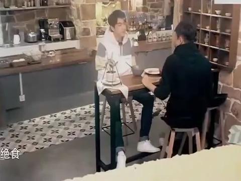 林更新嘴上说要减肥,但一直吃朱桢的饺子!朱桢:你不是不吃吗!