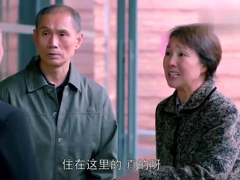 欢乐颂:樊家父母合同雷雷出去玩,回家时让保安拦在门外。