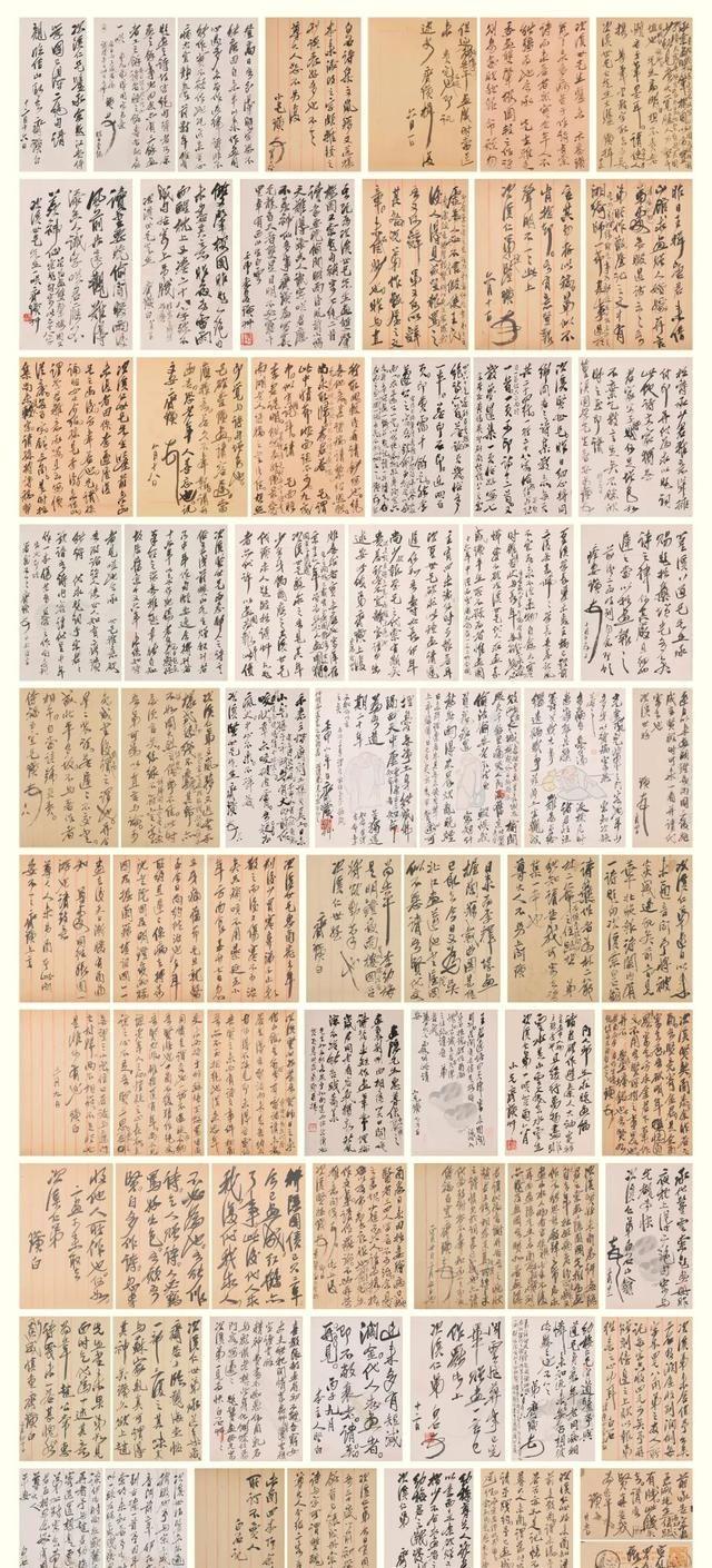 北京保利2021春拍丨来函知清吉——齐白石信札拍卖预告