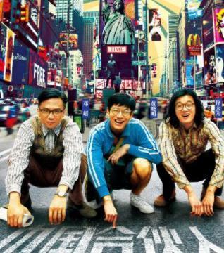 《一点就到家》鸡汤励志文,乡村版的中国合伙人,缺少共情