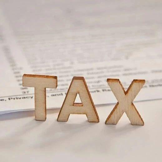 G7通过全球税收改革方案